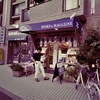 小さな本屋さんの広大な宇宙 千駄木・往来堂書店