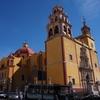 【メキシコの古都を周り尽くせ!】グアナファト、サン・ミゲル・デ・アジェンデ、ケレタロ、レオン観光。