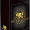 【遊戯王 大人買い】アドなど、封入率等から考えるカードゲームのボックス複数購入の販売戦略を少し考えてみる。【日記】