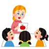 小学生に英語を教えることのできる資格「J-shine」をオーストラリアで取得