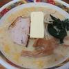 青森市 味の札幌浅利 味噌カレー牛乳ラーメンをご紹介!🍜