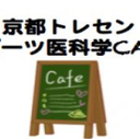 kyoto-sports-cafe's blog