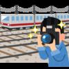【鉄道】人生初の「JR大回り」を体験する/大阪近郊区間を最低料金で乗車する一日鉄道旅