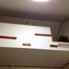 【DIY】友達の家にSASUKEの「クリフハンガー」を作ってきた話