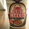 [ま]カップヌードル「ブラックペッパークラブ」/とろみのある蟹風味スープに黒胡椒がうまい @kun_maa