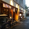 【今週のうどん39】 とらたま (東京・三鷹駅北口) 月見たぬきうどん+サッポロ赤星