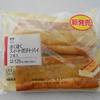 姫路市別所町佐土のローソンで「ほくほくスイートポテトパイ」を買って食べた感想