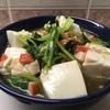 壬生菜と豆腐のトロトロ煮