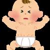 乳児湿疹の経過報告するよ!Part2!