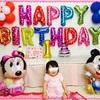 ☆ 祝1歳 自宅で1歳のお誕生日会 〜飾り付け・プレゼント・一升餅・ケーキ〜