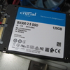 PC さようならM.2 NVMe SSD