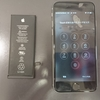 京都市左京区一乗寺関口町よりiPhone6のバッテリー交換でご来店くださいました。