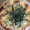 しらすピザ→じゃこピザ
