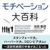 3/30 Kindle今日の日替セール