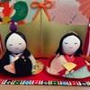 ☆ミニ雛人形を購入☆