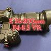 【レビュー】NIKKOR Z 24-200mm F4-6.3 VR 軽快便利で頼りになるズームレンズ!