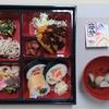 特養:2・3月イベント食・郷土料理🎶