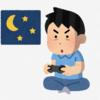 【神アプデ】ついにiPhoneでどこでもPS4を遊べる時代が来たぞ!