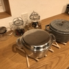 【レビュー】伸縮自在で便利だった鍋敷 SIDE BY SIDEのご紹介。