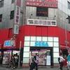 クラブセガ新宿西口の訪問記