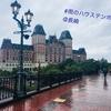 【ハウステンボス】雨のハウステンボス散歩も素敵