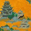 大坂冬の陣の時、大坂城にはどれくらい兵糧があったか?