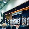 名門横浜高校野球部の激励会に参加してきた