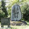 糸魚川市立上早川中学校