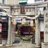 茅の輪くぐり・夏越の祓からの祇園祭ヽ(´▽`)/
