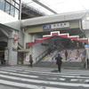 大阪環状線-3:西九条駅