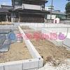 川越市富士見町の新築戸建て建売物件|川越駅7分|愛和住販(買取・下取りOK)