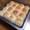 コツがわかった、ちぎりパン