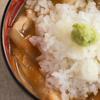 【うずめめし】 石見国津和野の郷土料理 宮内庁選出「日本五大名飯」