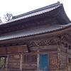 清滝観音堂の御朱印/長野県長野市松代