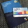 ポルトガル旅行記2019 リスボンの切符