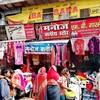 【インド4】これぞインドの街歩き