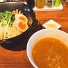 ■ 麺屋 KEMURI @西池袋