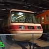 リニア・鉄道館の保存車 その3