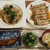 2017/11/27の夕食