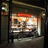 横浜元町のポンパドウル一号店のメニューの魅力や創業の歴史についてまとめてみた