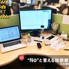 """【仕事の現場】 #11 """"No""""と言える技術統括"""