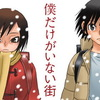 「アニメのどこが面白いのか分からない」というおっさんが見ても面白いアニメ18本