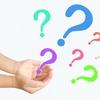 医師の転職・開業について情報発信する当ブログの今後の更新について!