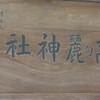 埋め草(3)日韓関係三派に分類…親交 反日 嫌韓