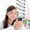 光回線に代わる格安SIM? 月々のネット費用をもっと安くしてみよう!