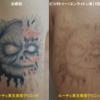 赤と黒の腕のタトゥーが薄くなりました