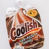 ロッテ Coolish(クーリッシュ)