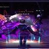 FF11「★翼持つ女神」リリス上位BF攻略ソロ&フェイス