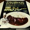 【たいめいけん】黒カレーと茂出木浩司シェフ