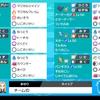 【S3】パティシエたちの受けサイクル【最終544位】